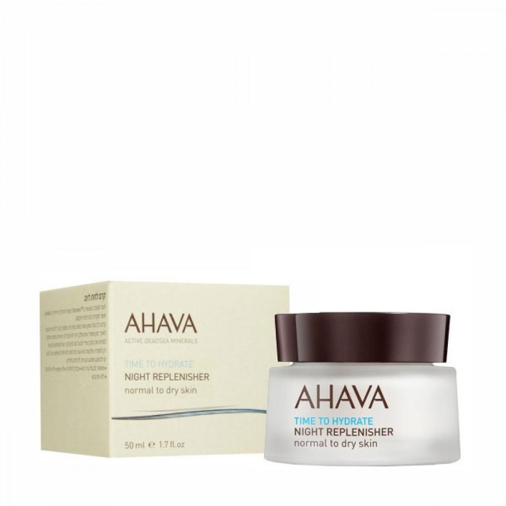 Восстанавливающий ночной крем Ahava для нормальной и сухой кожи 50 мл
