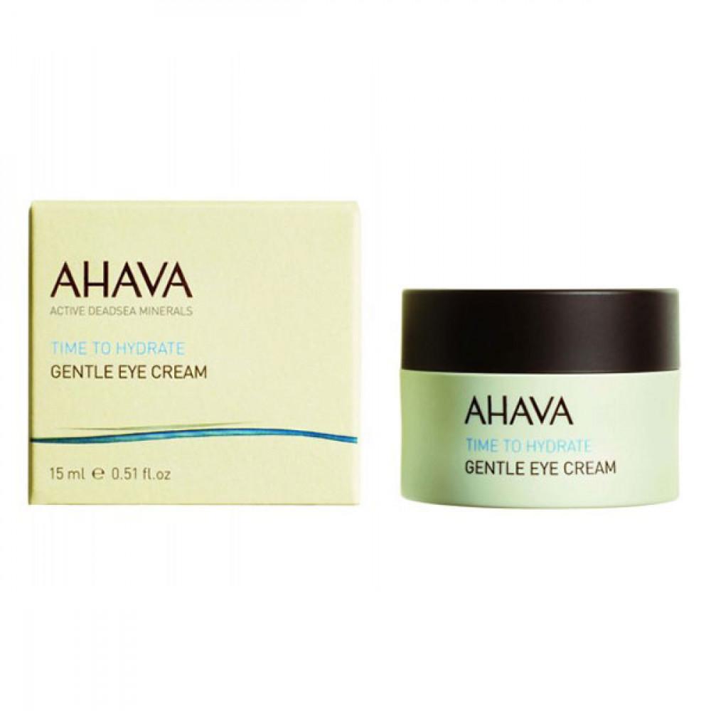 Крем Ahava Time to Hydrate для кожи вокруг глаз лёгкий 15 мл