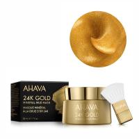 Минеральная маска для лица с 24К золотом Ahava 50 мл
