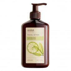 Бархатистый крем для тела лимон и шалфей Ahava Mineral Botanic
