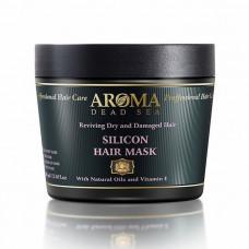 Силиконовая маска с витамином Е Aroma DS 500 мл