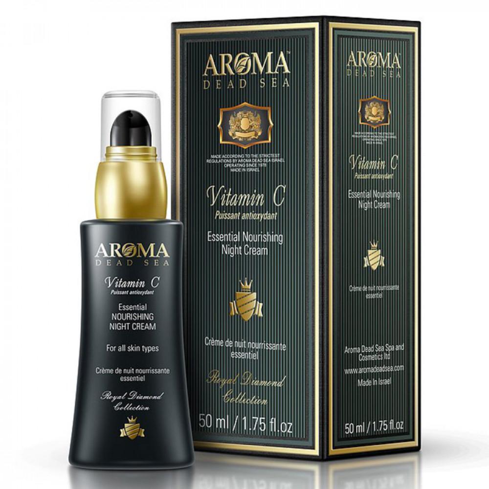 Питательный ночной крем для лица с витамином  C Aroma DS 50 мл