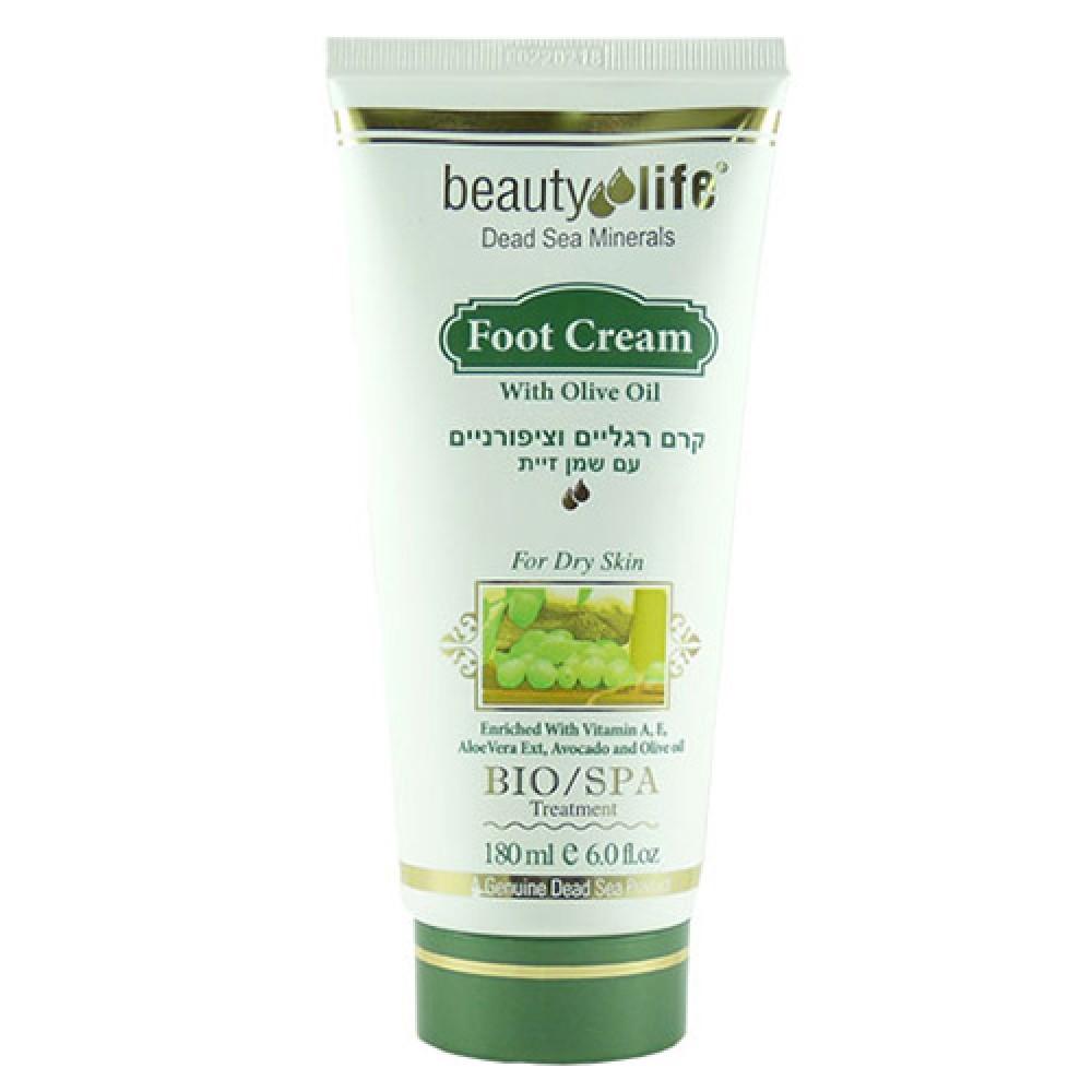 Крем для ног с оливковым маслом Beauty Life 180 мл