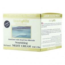 Ночной питательный крем для лица Beauty Life 50 мл