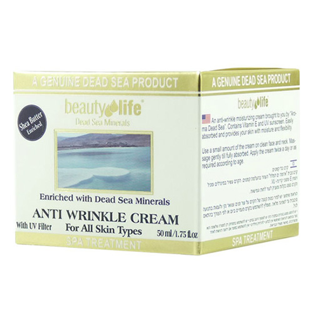 Антивозрастной крем для лица с оливковым маслом Beauty Life 50 мл