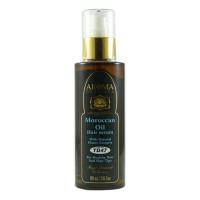 Сыворотка для волос с аргановым маслом Aroma DS 100 мл