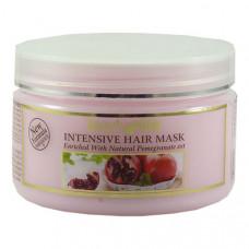 Восстанавливающая маска для волос с экстрактом граната Beauty Life 250 мл