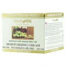 Дневной увлажняющий крем с оливковым маслом Beauty Life 50 мл