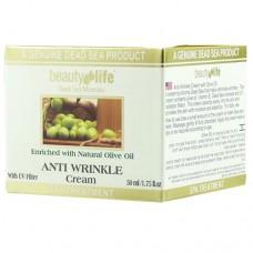 Крем от морщин с оливковым маслом Beauty Life 50 мл