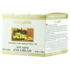 Антивозрастной крем для кожи вокруг глаз с оливковым маслом Beauty Life 50 мл