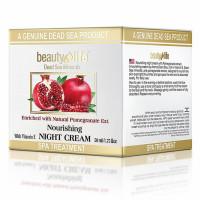 Питательный ночной крем с экстрактом граната Beauty Life 50 мл
