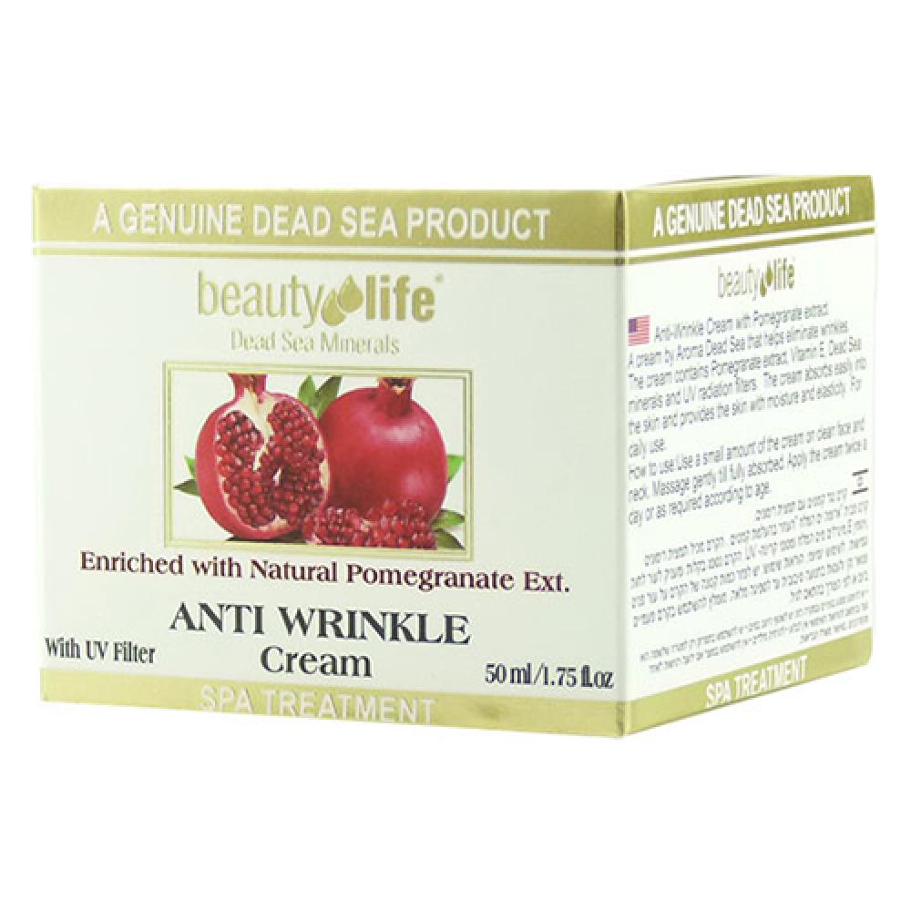 Антивозрастной крем для лица с экстрактом граната Beauty Life 50 мл