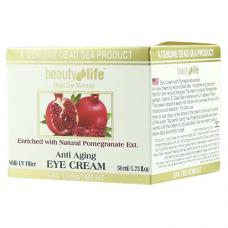 Крем для глаз с экстрактом граната Beauty Life 50 мл