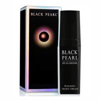 Омолаживающий ночной крем с гиалуроновой кислотой Black Pearl