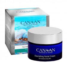 Питательный крем для лица для нормальной и сухой кожи Canaan Silver 50 ml