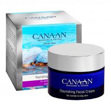 Питательный крем для лица для нормальной и жирной кожи Canaan Silver 50 ml