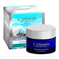 Питательная маска  для нормальной и сухой кожи лица Canaan Silver