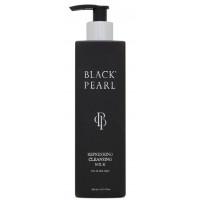 Молочко очищающее для лица Black Pearl