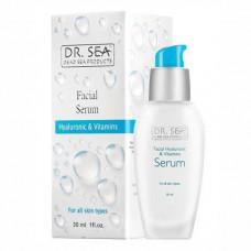 Сыворотка Dr. Sea для лица с гиалуроновой кислотой и витаминами 30 мл