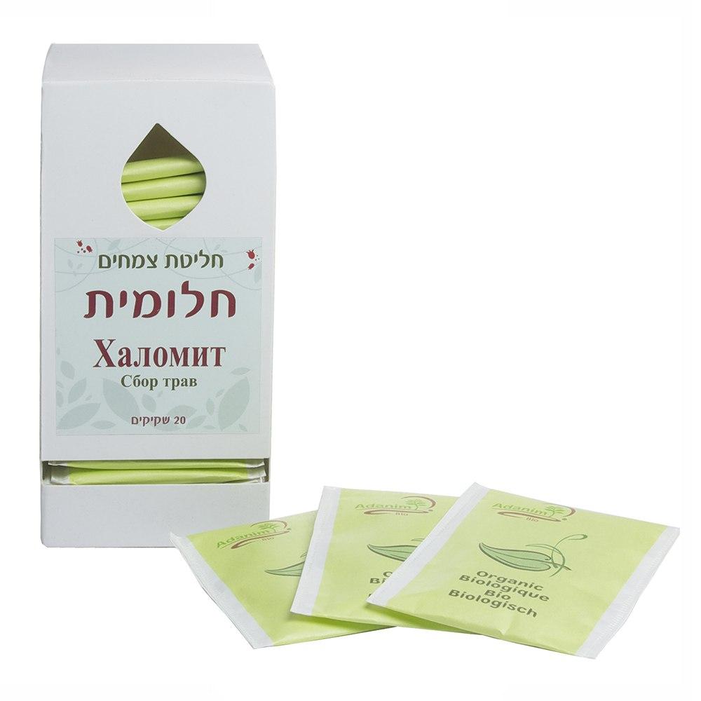 Успокаивающий травяной сбор в пакетиках Kedem Halomint
