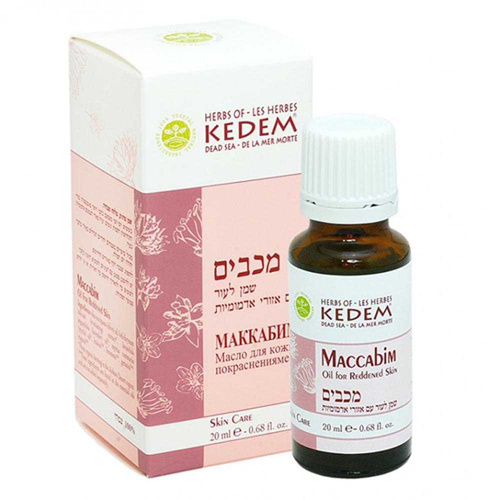 Заживляющее масло для кожи и десен Kedem Maccabim
