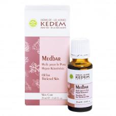 Масло для раздраженной кожи при псориазе, экземе, дерматите Kedem Medbar