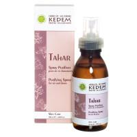 Спрей-дезодорант для ног против грибка Kedem Tahar