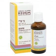 Дезинфицирующий раствор для проблемной и воспаленной кожи Kedem Zori