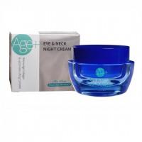 Ночной крем Mon Platin DSM для кожи вокруг глаз и шеи с лифтинг эффектом 50 мл