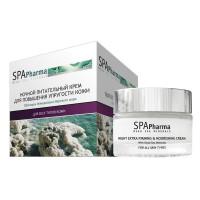 Hочной Питательный крем для повышения упругости кожи Spa Pharma